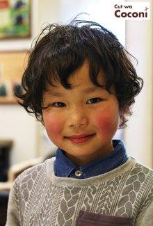 かわいいお子様パーマ〜イケメンの男の子をイケメンパーマに、させて頂きました!!!|Cut wa Coconi (交野市美容室・美容院)のヘアスタイル
