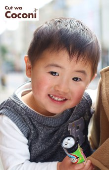 かわいいお子様カット〜めっちゃ、いい笑顔ですね!!!|Cut wa Coconi (交野市美容室・美容院)のヘアスタイル