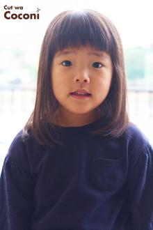かわいいお子様カット〜初めての美容室 お利口さんにカットできましたね☆|Cut wa Coconi (交野市美容室・美容院)のヘアスタイル