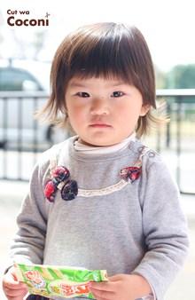 かわいいお子様カット〜外ハネの柔らかいくせっ毛が、いい感じ☆|Cut wa Coconi (交野市美容室・美容院)のヘアスタイル