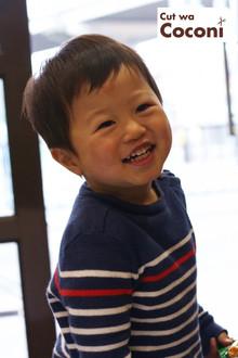 かわいいお子様カット〜かわいい男の子に、初めての美容室楽しんでもらえましたね!!!|Cut wa Coconi (交野市美容室・美容院)のヘアスタイル