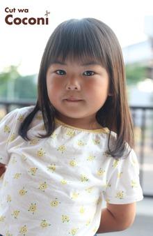 かわいいお子様カット!サラサラの髪のかわいい女の子〜☆|Cut wa Coconi (交野市美容室・美容院)のヘアスタイル