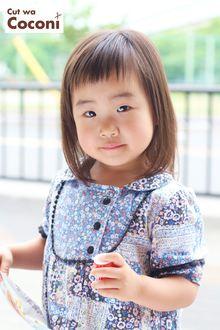 かわいいお子様カット!とっても、楽しくお利口にカットできましたね☆|Cut wa Coconi (交野市美容室・美容院)のヘアスタイル