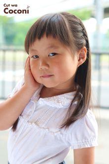 かわいいお子様カット!綺麗にカットしてサイドは、編みこみで〜☆|Cut wa Coconi (交野市美容室・美容院)のヘアスタイル