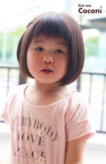かわいいお子様カット!元気いっぱいの女の子〜☆|Cut wa Coconi (交野市美容室・美容院)のヘアスタイル