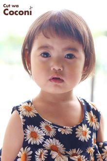 かわいいお子様カット!初めての美容室〜可愛い子が来てくれました☆|Cut wa Coconi (交野市美容室・美容院)のヘアスタイル