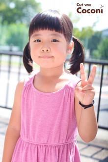 かわいいお子様カット!可愛い前髪カット〜☆|Cut wa Coconi (交野市美容室・美容院)のヘアスタイル