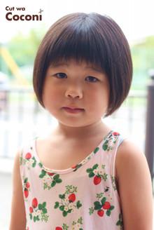 かわいいお子様カット!可愛いボブスタイル〜☆|Cut wa Coconi (交野市美容室・美容院)のヘアスタイル