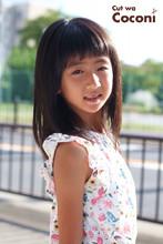 かわいいお子様カット!綺麗な髪の可愛い女の子〜☆|Cut wa Coconi (交野市美容室・美容院)のヘアスタイル