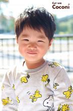 かわいいお子様カット!笑顔の男の子☆いい感じにカットできましたね!|Cut wa Coconi (交野市美容室・美容院)のヘアスタイル