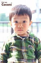 かわいいお子様カット!大人しくて可愛い男の子が、来てくれました〜☆|Cut wa Coconi (交野市美容室・美容院)のヘアスタイル
