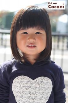 かわいいお子様カット!スッキリカットして笑顔で、いいね☆|Cut wa Coconi (交野市美容室・美容院)のヘアスタイル