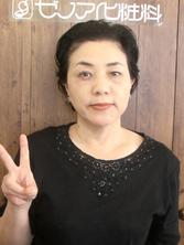 平川 富美子