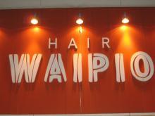 HAIR WAIPIO  | ヘアー ワイピオ  のイメージ