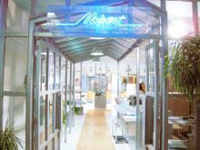hair cutting garden Jacques Moisant 横浜そごう店  | ヘアカッティングガーデン ジャック・モアザン ヨコハマソゴウテン  のイメージ