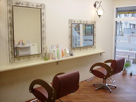 hair room BLESS