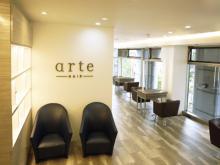 arte HAIR  | アルテ ヘアー  のイメージ