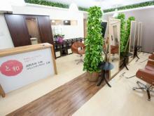 美容室 コミュニティサロン と和 巣鴨店  | ビヨウシツ コミュニティサロン トワ スガモテン  のイメージ