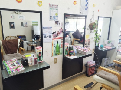 美容室アカデミー