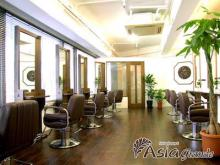 Asia grande  | アジア グランデ  のイメージ