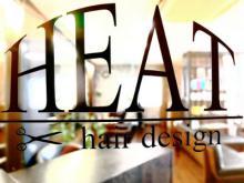 HEAT hair design  | ヒートヘアデザイン  のイメージ