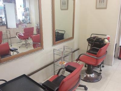 Charis〜salon de coiffure〜