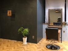 深夜美容室&WORKS kashiwa  | シンヤビヨウシツアンドワークス カシワ  のイメージ