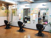 美容室 カメモト藤ヶ丘店  | ビヨウシツ カメモトフジガオカテン  のイメージ