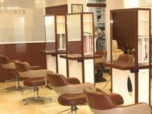 縮毛矯正クセストパー Hair Design ADORER  | シュクモウキョウセイクセストパー ヘアーデザイン アドア  のイメージ