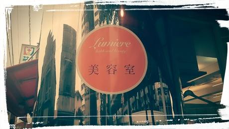 Grand Lumiere  グランルミネール
