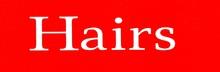 Hairs London  (旧 Heads) のぞみ野店 | ヘアーズ ロンドン ノゾミノ のロゴ