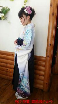 袴でも、洋服でも
