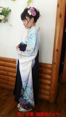 袴でも、洋服でも|ヘア&フェイスサロン プリティ〜のヘアスタイル