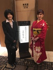 京都理容美容専修学校同窓会