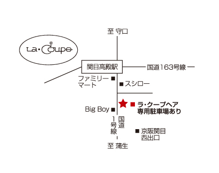 La.Coupe.hair 本店(関目店)