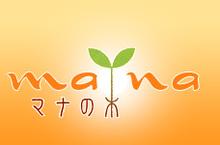 マナの木  | マナノキ  のロゴ