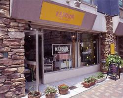REJOUIR 金山店