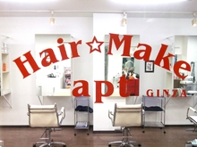 Hair Make apt  | ヘアメイク アプト  のロゴ