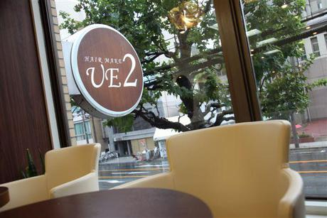 HAIR MAKE UE2 上本町店