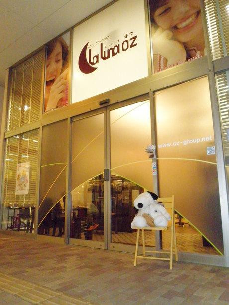LaLuna Oz