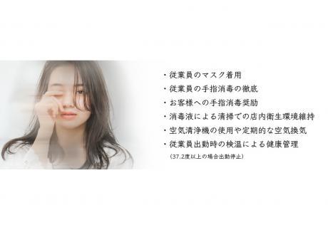 NOOM 塚本店 by MODE K's