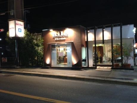 aile ferme 堺福田店