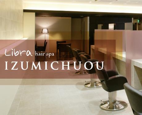 Libra hair spa 和泉中央店
