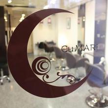 CuMARi  | クマリ  のロゴ