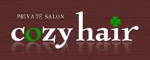 cozy hair  | コージー ヘア  のロゴ