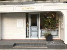stella 東向日店  | ステラ ヒガシムコウテン  のイメージ