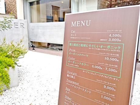 CREER 塚口店
