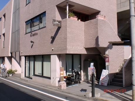 美容室 エステティカ 練馬高野台駅
