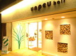 unpeu hair 桂店
