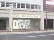 unpeu hair 六地蔵店